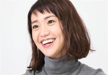 【エンタメ画像】《悲報》元AKB48・大島優子さん、喫煙疑惑・・・(画像あり)
