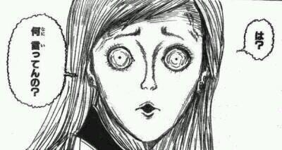 【エンタメ画像】《衝撃画像》ソープ嬢さん、大発狂で客にブチギレ!!!!!!!!!!!!!!!!!!!!!!!!!!!!!!!!!!!!!!!!!!!!