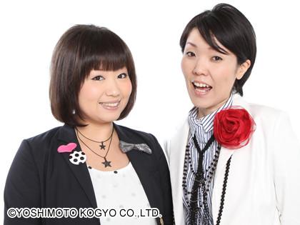 【悲報】アジアン隅田がテレビに出ない理由…「私が結婚できひんのはテレビで皆がブスブス言うから。」ネット「ホントの事言われて金貰ってんのに何様だよ」wwww※画像あり