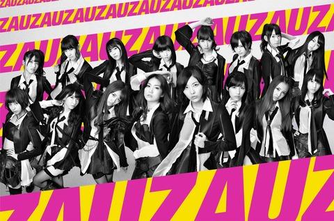 AKB48 UZA