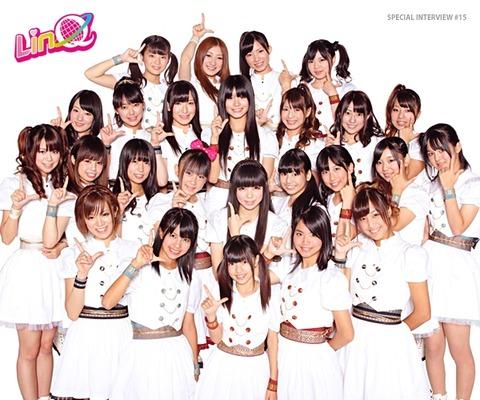 【エンタメ画像】【驚愕】アイドルグループ「LinQ」メンバーが突然の契約解除…「本当に最低な事をしました」裏ではAKBグループが関係していた…※画像あり