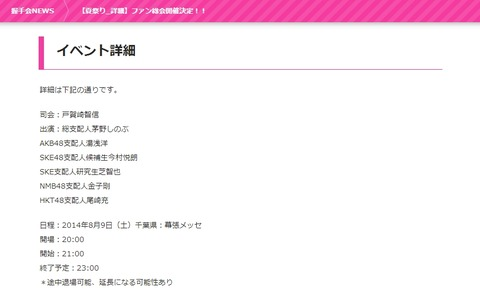 syashin012