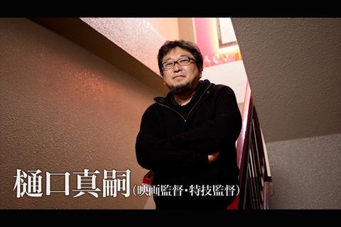 011-higuchi_main01