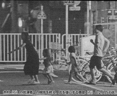 20150820_okinamegumi_40