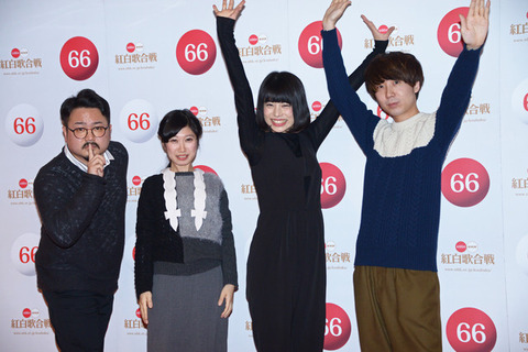 news_xlarge_gesunokiwamiotome_5