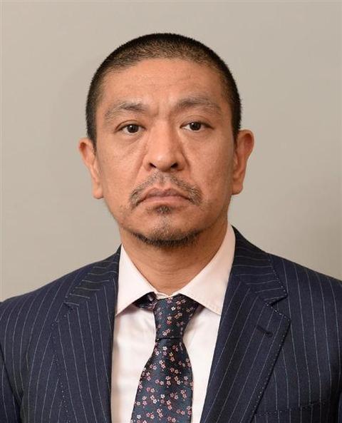 matsumotohitoshi1