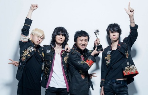 Bump-Of-Chicken-to-Release-New-Single-in-April-620x400