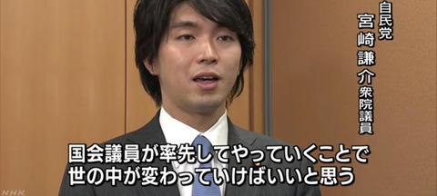 151221_miyazaki_kensuke_ikukyuu_0