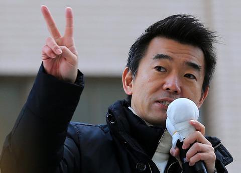 【エンタメ画像】【驚愕】大阪都構想で反対に票入れたヤツ・・・終わったなwwwwwwwwwwww橋下徹大阪市長の功績ちゃんと知ってるか?※画像あり