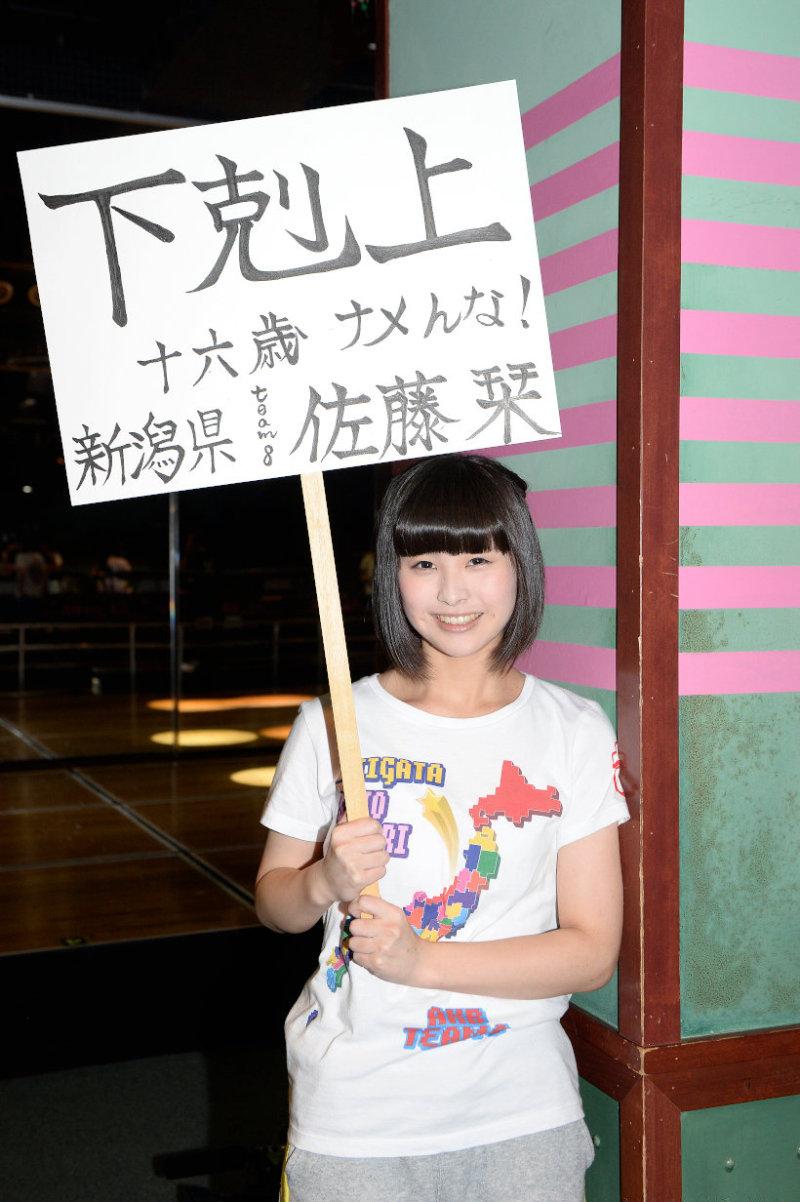 佐藤栞の画像 p1_5