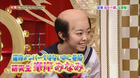 http://livedoor.blogimg.jp/akbmatomeatoz/imgs/2/7/27128140-s.jpg