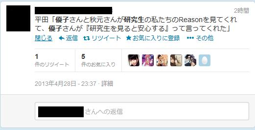 https://livedoor.blogimg.jp/akbmatomeatoz/imgs/3/c/3c3c5736.png