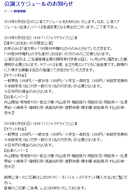 https://livedoor.blogimg.jp/akbmatomeatoz/imgs/3/f/3f1861e7.png