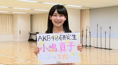 http://livedoor.blogimg.jp/akbmatomeatoz/imgs/4/c/4c03fa62-s.png