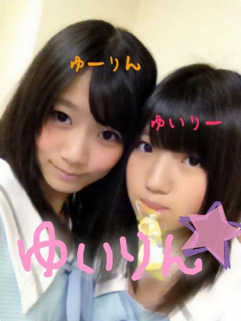 http://livedoor.blogimg.jp/akbmatomeatoz/imgs/4/e/4ee6922a-s.jpg