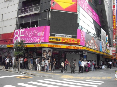 http://livedoor.blogimg.jp/akbmatomeatoz/imgs/4/e/4efa23a2-s.jpg