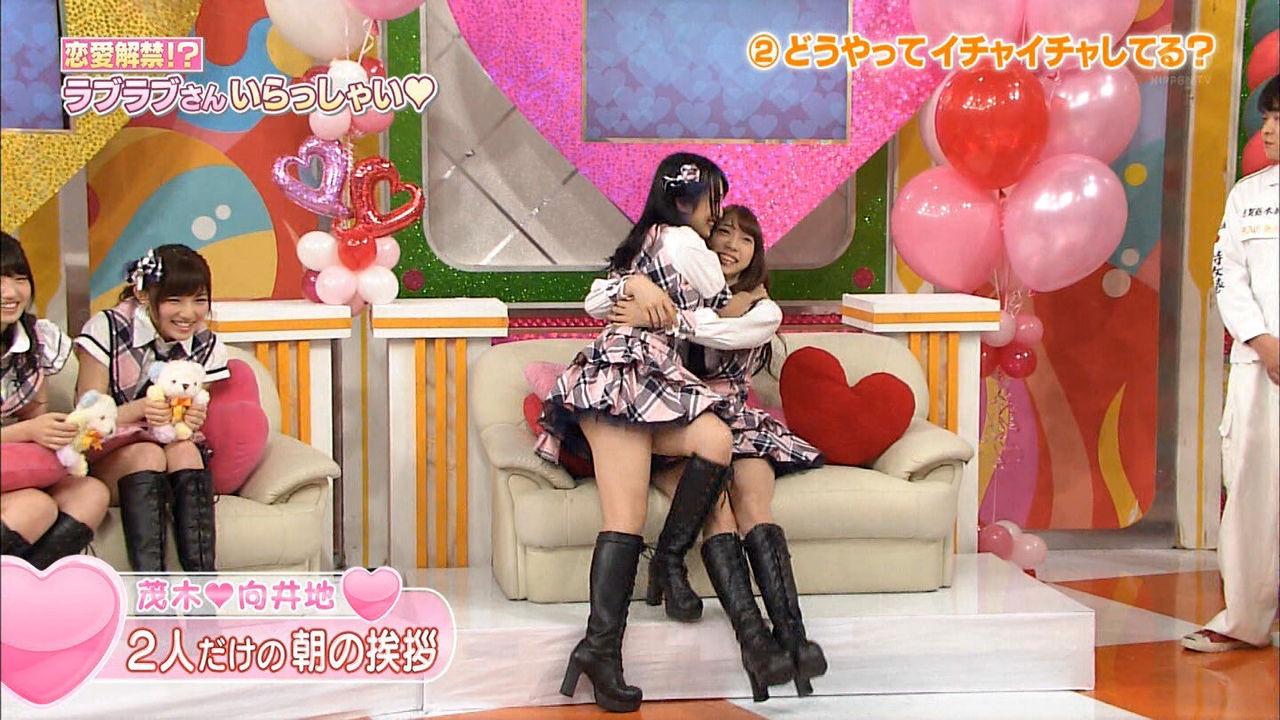 若草日誌(AKB48まとめブログ)【もぎおん】AKBINGOのみーおんの太もも関連記事コメントコメントする今週の人気記事