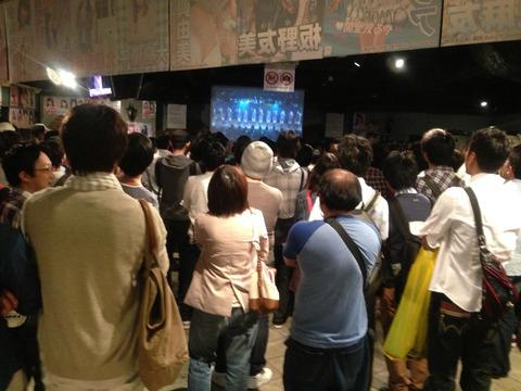 http://livedoor.blogimg.jp/akbmatomeatoz/imgs/8/8/8840c364-s.jpg