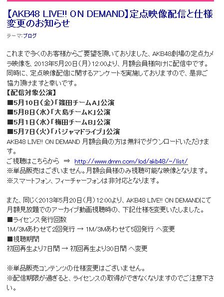 http://livedoor.blogimg.jp/akbmatomeatoz/imgs/9/e/9e71bca2.png
