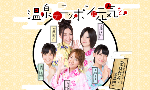 http://livedoor.blogimg.jp/akbmatomeatoz/imgs/a/d/ad04f025-s.png