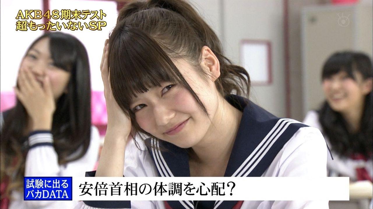 no title   「AKB48め茶の水女子校期末テスト完全版」の感想