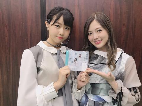 【画像】 STU48瀧野由美子さん 白石麻衣を公開処刑wwwwwwwwwwwwwwwwwwwww