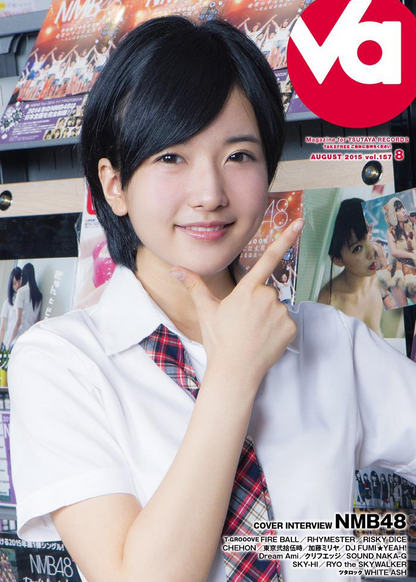 NMB48 須藤凜々花「昨日悲しくて怖い出来事がありました」  NMB48 須藤凜々花「昨日悲し