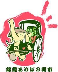 ロゴ(ニコゾウ)