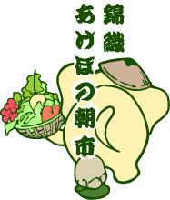 ロゴ(おしりあい)