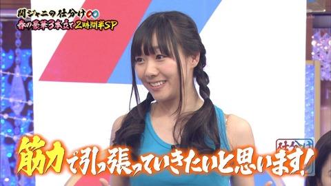 関ジャニ 須田亜香里-2
