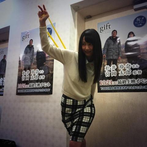 映画「gift」Blu-ray発売イベント東京