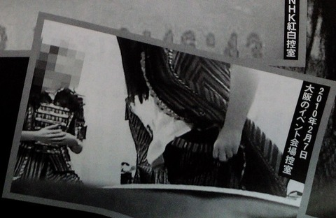 週刊文春20150326-AKB2