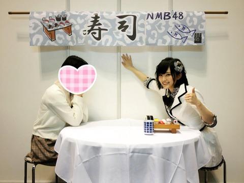 NMB テーブル写メ会22