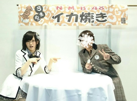 NMB テーブル写メ会23