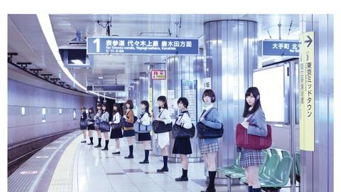 乃木坂46の新アルバムのジャケットは東京メトロ乃木坂駅で撮影2