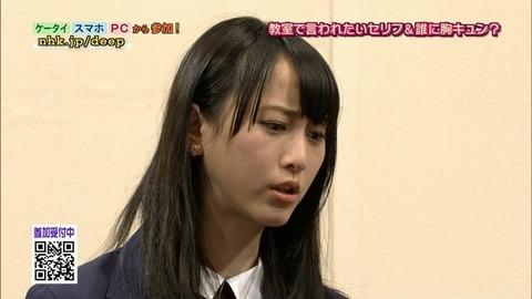 松井玲奈指令3M