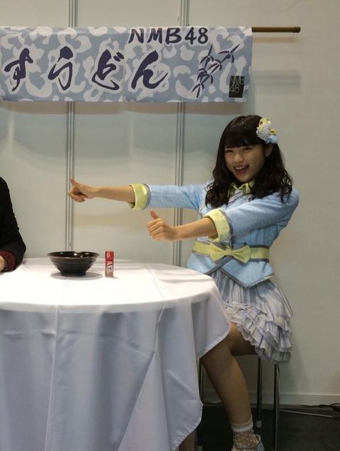 NMB テーブル写メ会4
