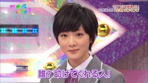 生駒里奈2