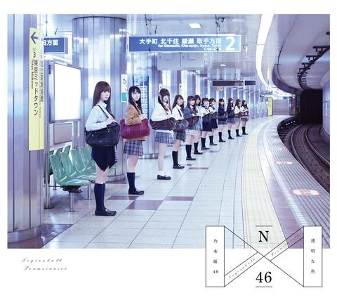 乃木坂46の新アルバムのジャケットは東京メトロ乃木坂駅で撮影