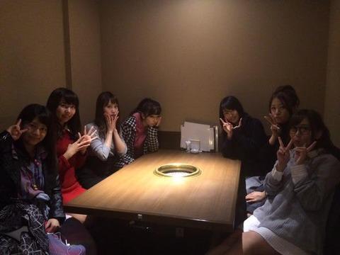 横山9期会