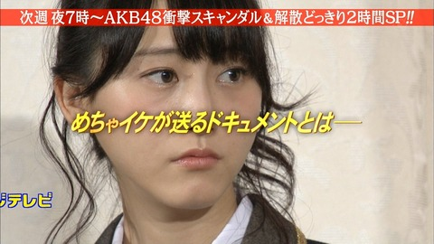 めちゃイケ141129-9