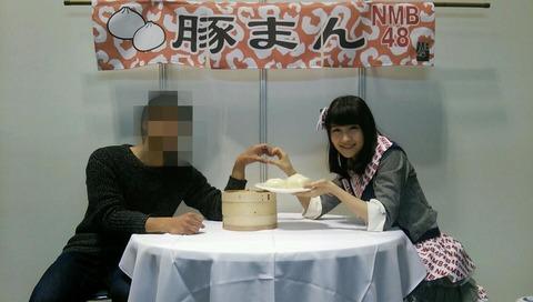 NMB テーブル写メ会1