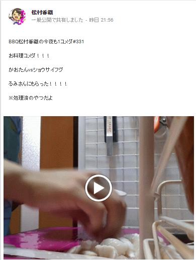 松村香織料理20140920-1