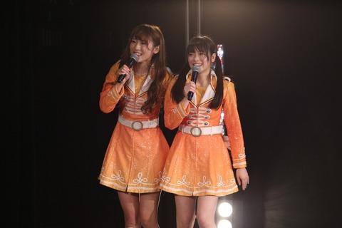 阿比留李帆、山田みずほの2名がSKE48からの卒業2
