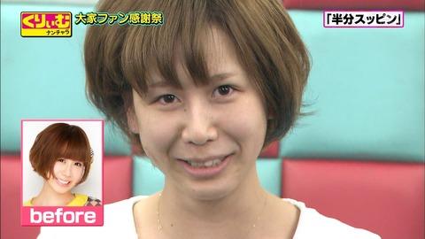 大家志津香(22) テレビですっぴん公開