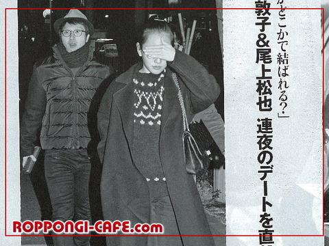 前田尾上5