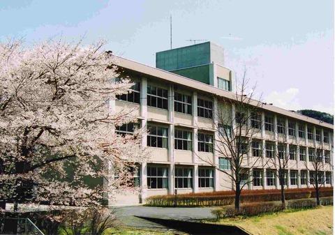 栃木県立田沼高校