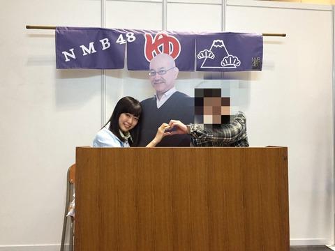 NMB テーブル写メ会26
