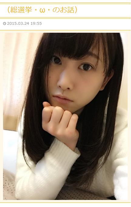 2015年3月24日 SKE48 松井玲奈 公式ブログ より