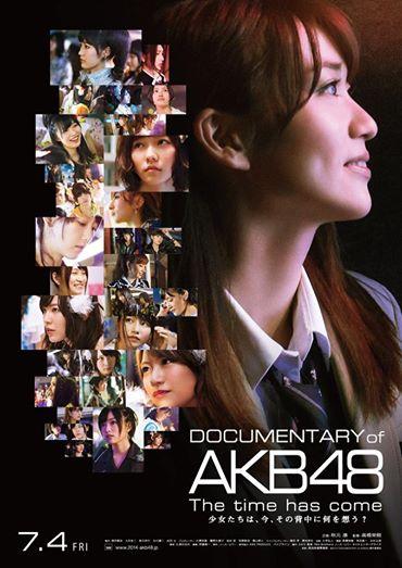 映画AKB2014